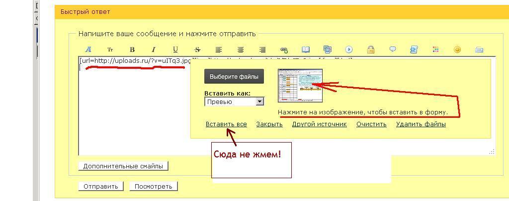 http://s1.uploads.ru/i/smzvW.jpg