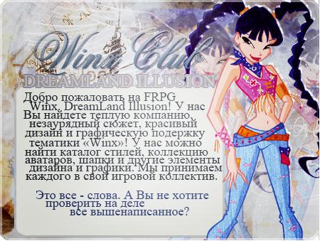 http://s1.uploads.ru/i/uRdgX.png