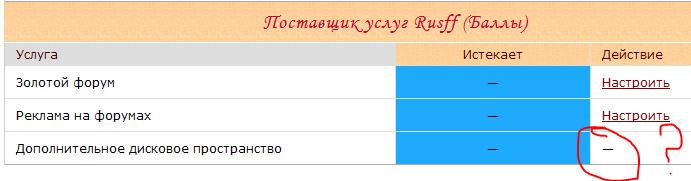 http://s1.uploads.ru/i/v1ATV.png