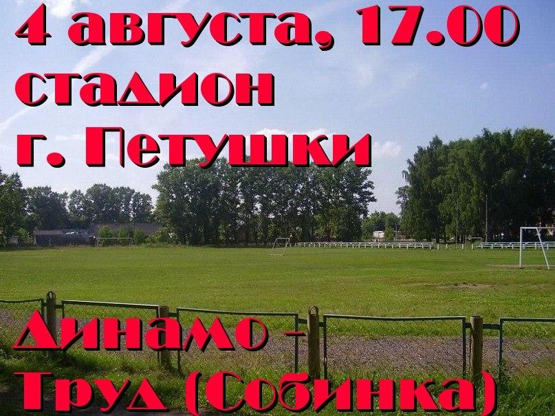 http://s1.uploads.ru/i/vI0ly.jpg