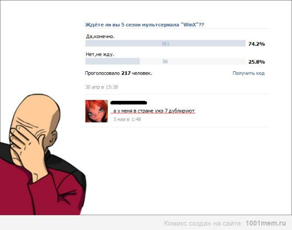 http://s1.uploads.ru/i/vTjlG.jpg
