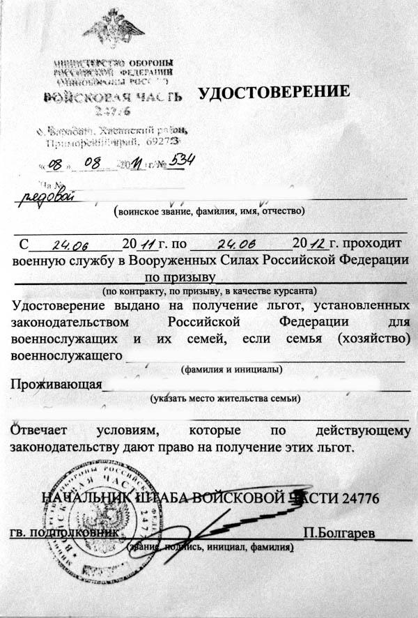 http://s1.uploads.ru/i/wIpbE.jpg