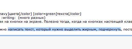 http://s1.uploads.ru/i/wbrZA.png
