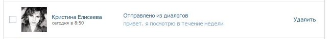 http://s1.uploads.ru/i/xHAut.jpg