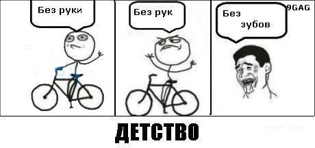 http://s1.uploads.ru/i/yWjZo.jpg