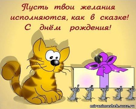 http://s1.uploads.ru/i/zhjbe.jpg
