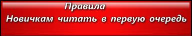 http://s1.uploads.ru/i005V.png