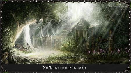 http://s1.uploads.ru/i4AxS.jpg