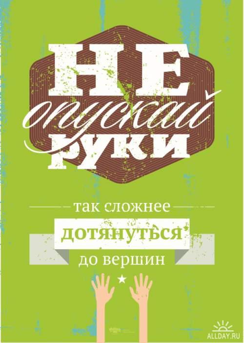 http://s1.uploads.ru/i6Hac.jpg