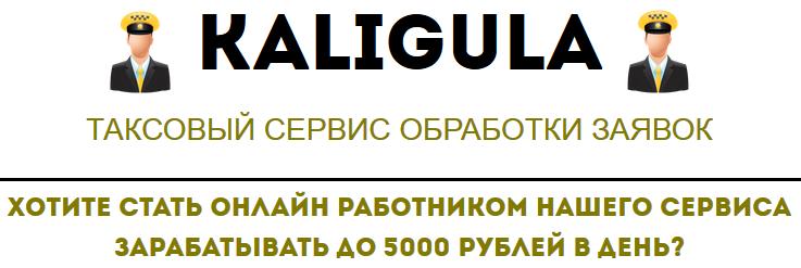 http://s1.uploads.ru/iDZ19.png