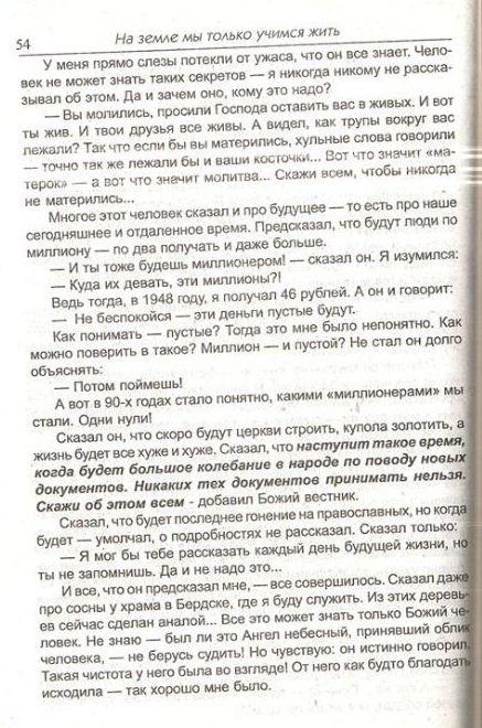 http://s1.uploads.ru/iGlxZ.jpg