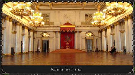 http://s1.uploads.ru/icCGE.jpg