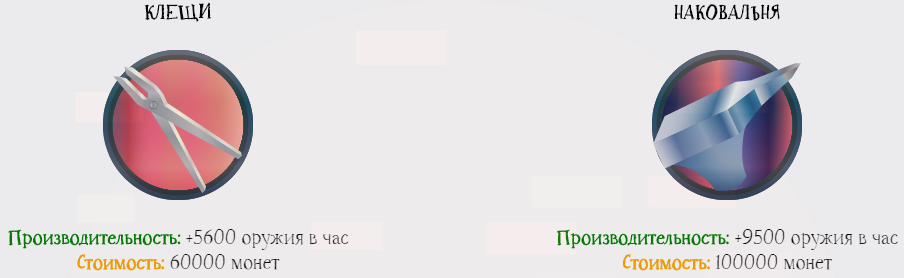 http://s1.uploads.ru/jJNKT.png