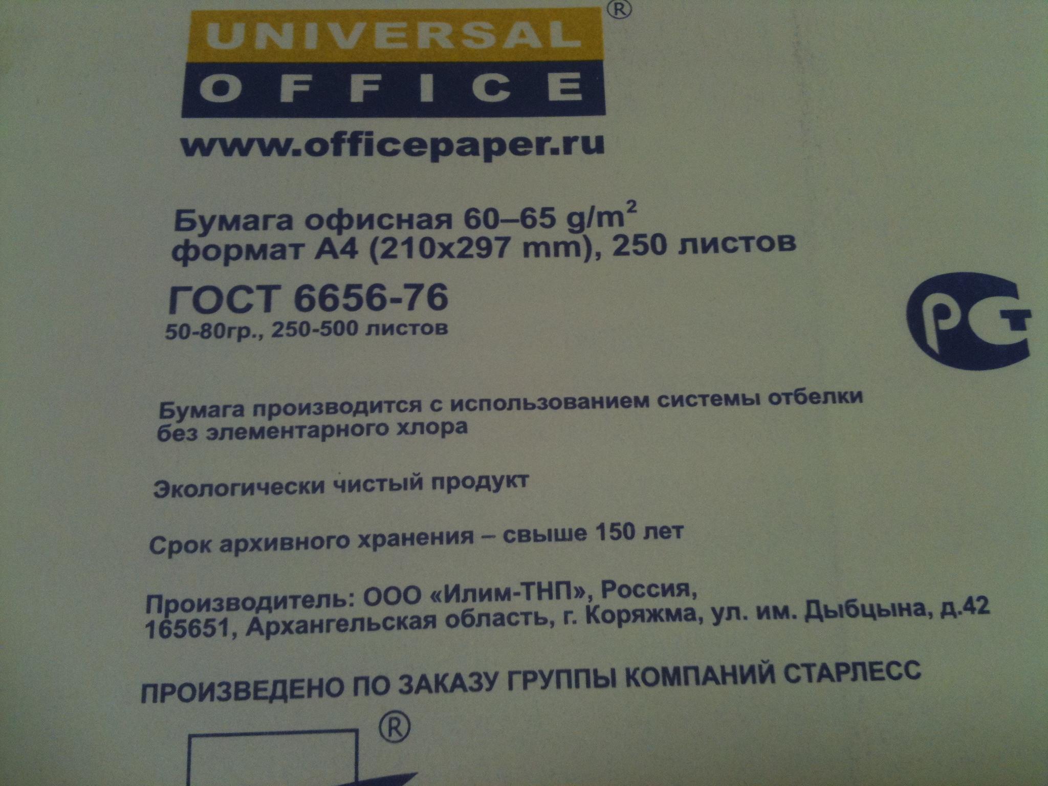 http://s1.uploads.ru/jKXJe.jpg
