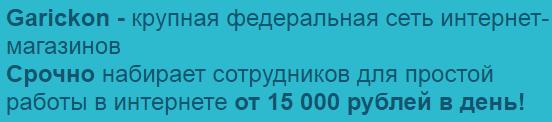 http://s1.uploads.ru/jQXc9.png