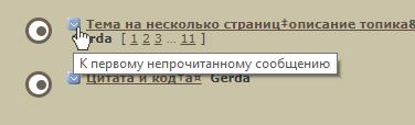 http://s1.uploads.ru/jnLiw.jpg