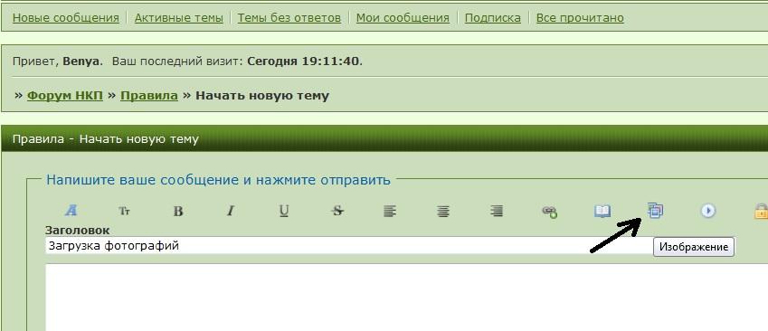 http://s1.uploads.ru/k0uDV.jpg