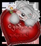 http://s1.uploads.ru/kH402.png