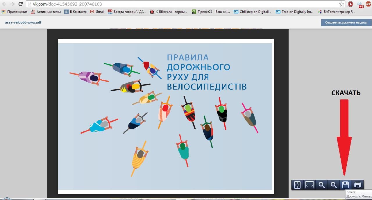 http://s1.uploads.ru/kMu9y.jpg