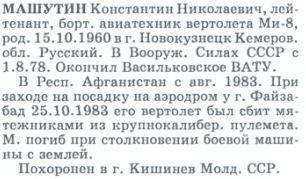http://s1.uploads.ru/km0LJ.jpg