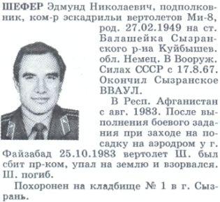 http://s1.uploads.ru/kyd2e.jpg