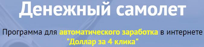 http://s1.uploads.ru/lFD3h.png