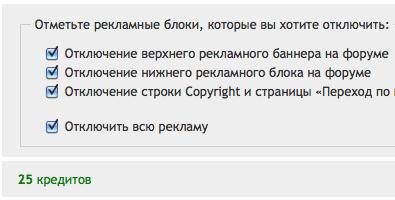 http://s1.uploads.ru/lGXuk.png