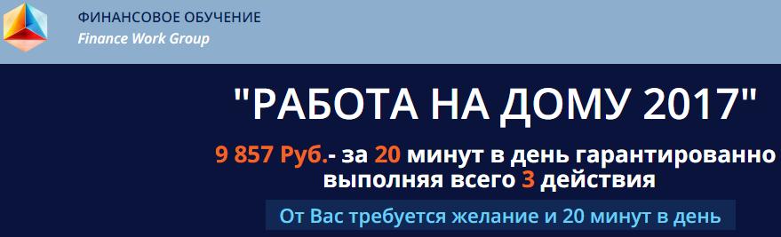 http://s1.uploads.ru/lVCzg.png