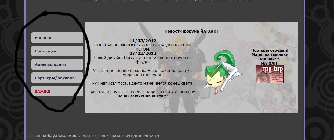 http://s1.uploads.ru/lZdEe.png