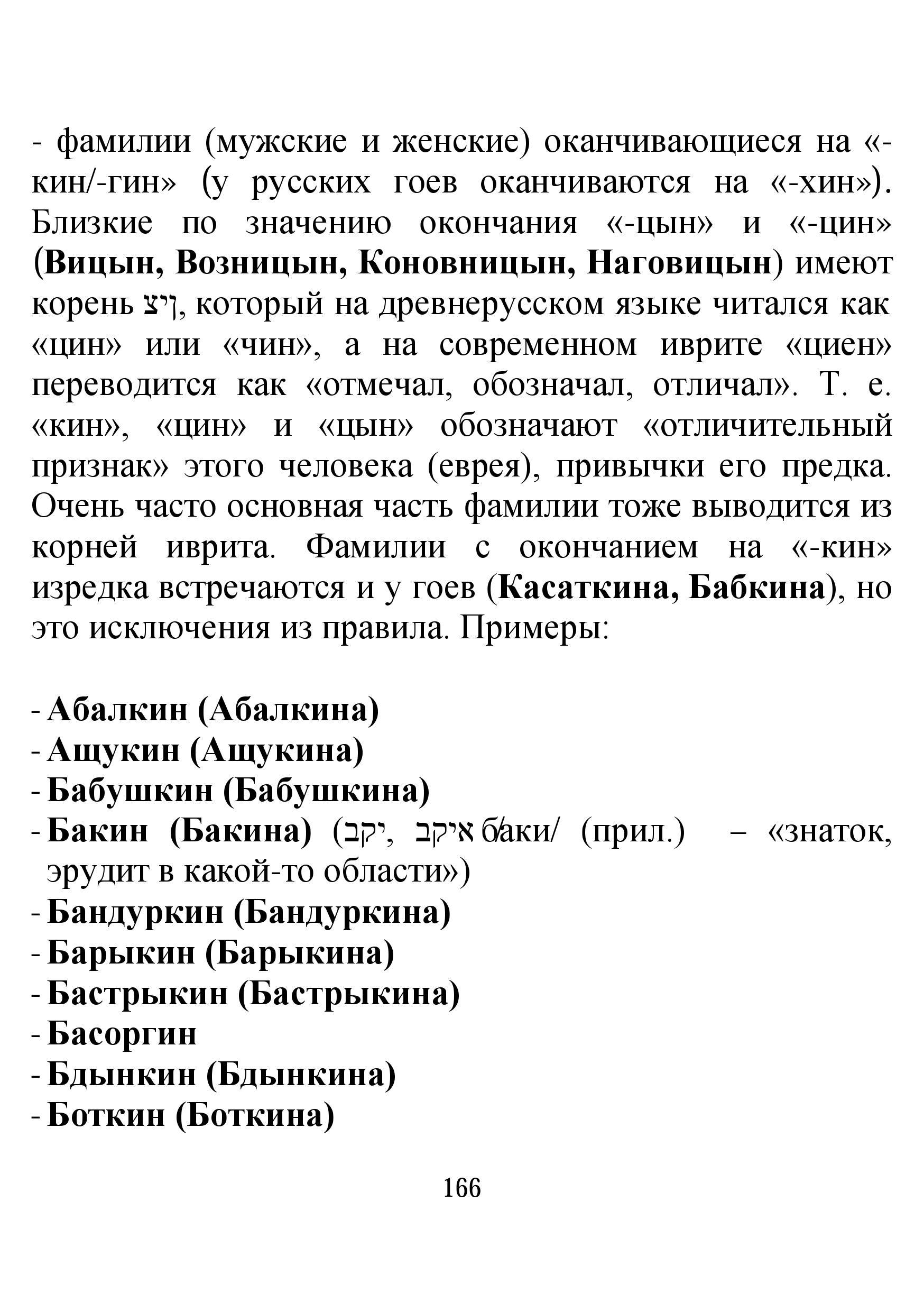 http://s1.uploads.ru/lZeu6.jpg