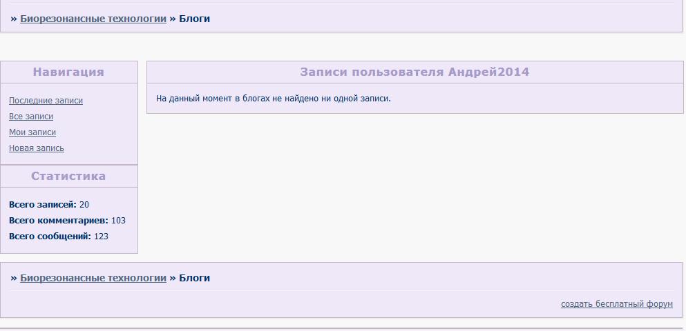 http://s1.uploads.ru/le2Bu.png