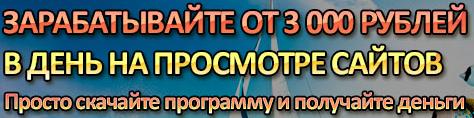 """Уникальный метод заработка в интернете """"Золотая ссылка"""""""