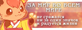 http://s1.uploads.ru/ljm2I.png