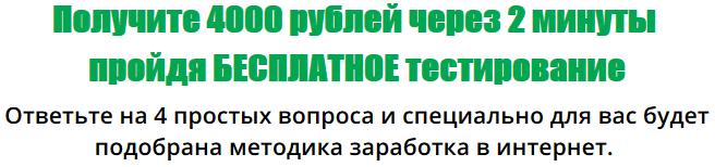 http://s1.uploads.ru/lrpWZ.png