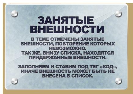 http://s1.uploads.ru/mOrVv.png