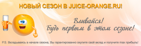 http://s1.uploads.ru/mYiGr.png