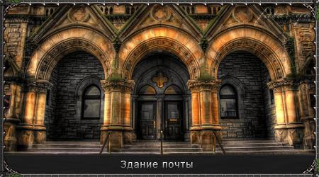 Здание почты MgZxQ