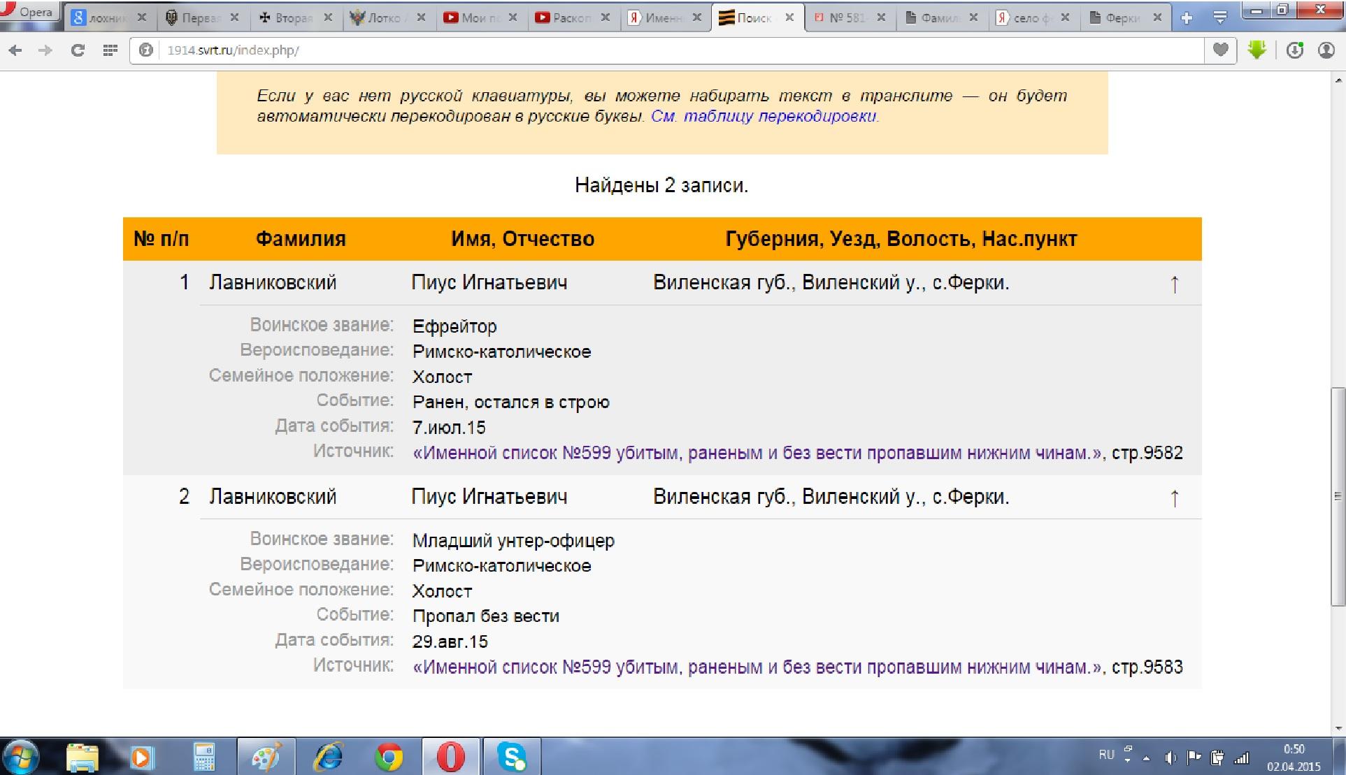 http://s1.uploads.ru/mnql4.jpg
