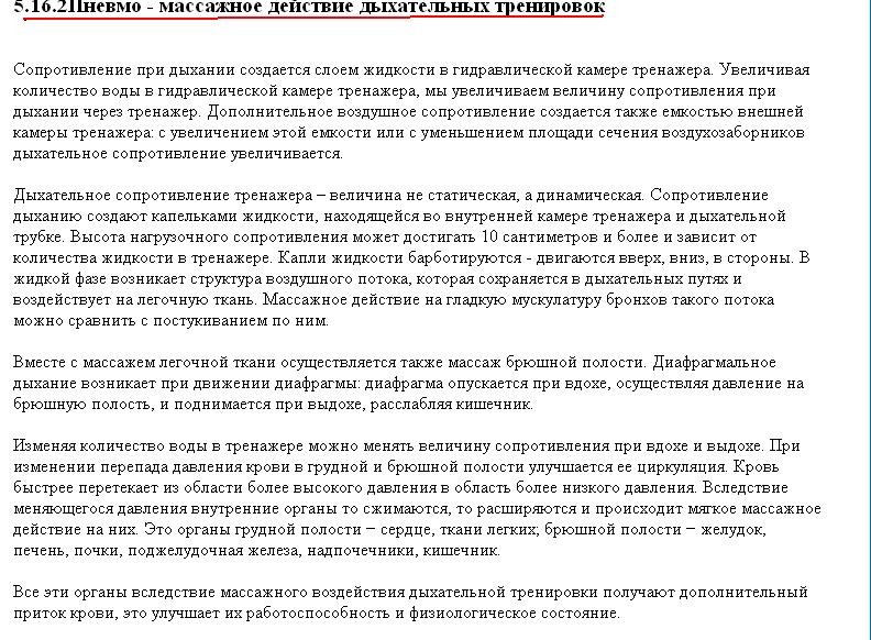 http://s1.uploads.ru/na1DZ.png