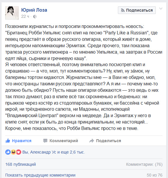 http://s1.uploads.ru/ncxrd.jpg