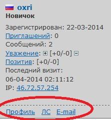 http://s1.uploads.ru/nhNvB.jpg