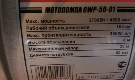 http://s1.uploads.ru/o9Reg.jpg