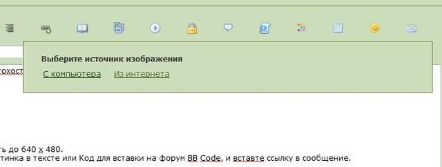 http://s1.uploads.ru/oD4El.jpg