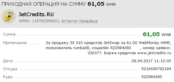 http://s1.uploads.ru/oNYO2.jpg