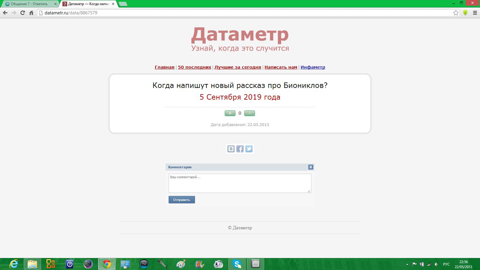 http://s1.uploads.ru/oUjHJ.png
