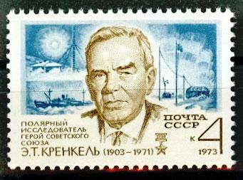 http://s1.uploads.ru/oVhFc.jpg