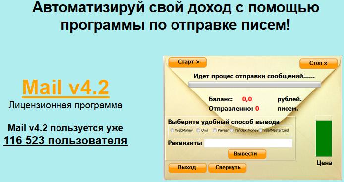 http://s1.uploads.ru/onWVO.png