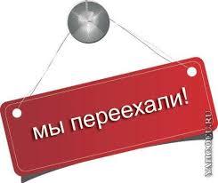 http://s1.uploads.ru/p1tyk.jpg