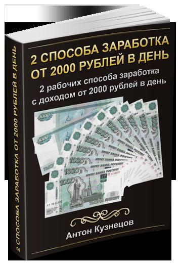 http://s1.uploads.ru/pEb6A.png