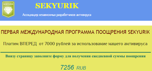 http://s1.uploads.ru/pP0wG.png